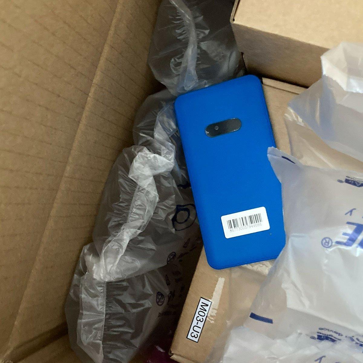 Cold Storage Tracker inside box